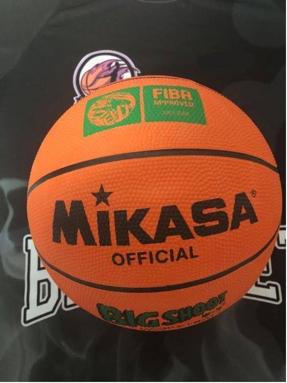 Balon de Baloncesto 1